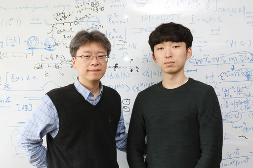 KAIST 심흥선 교수팀 '50년 난제' 스핀 구름 존재 규명